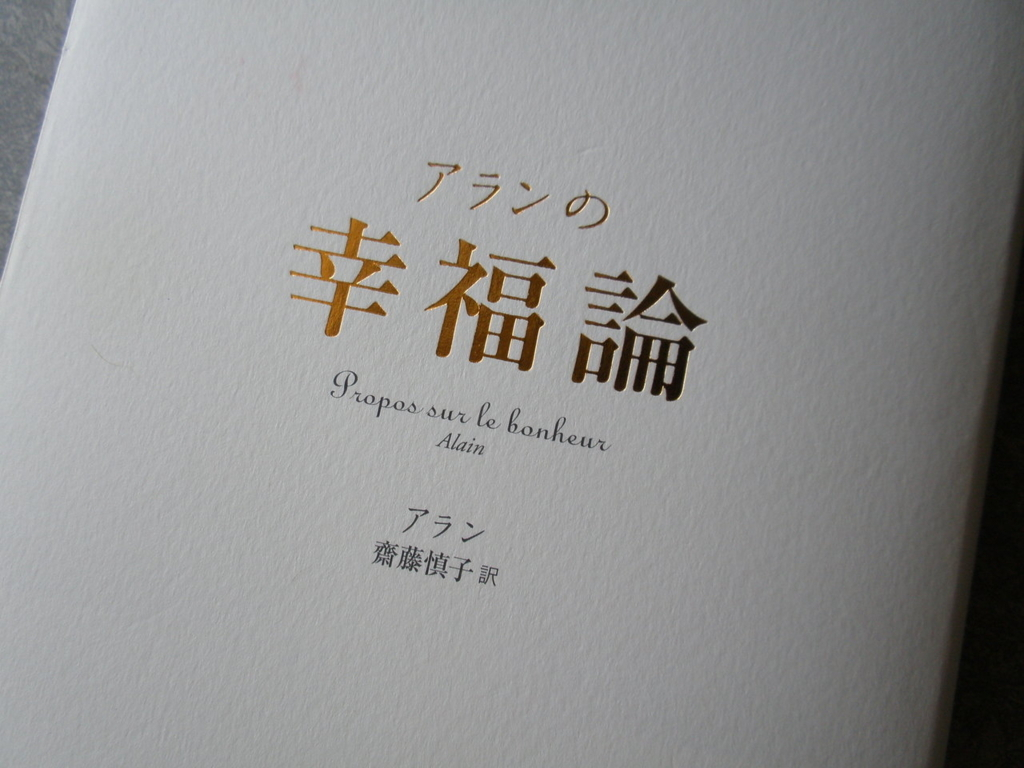 f:id:copywriter-jyuusyoku:20180109085304j:plain