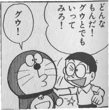 f:id:copywriter-jyuusyoku:20180115080203j:plain