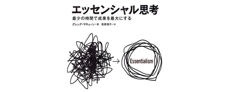 f:id:copywriter-jyuusyoku:20180619090617j:plain