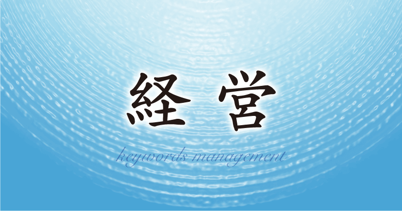 f:id:copywriter-jyuusyoku:20180624090308p:plain