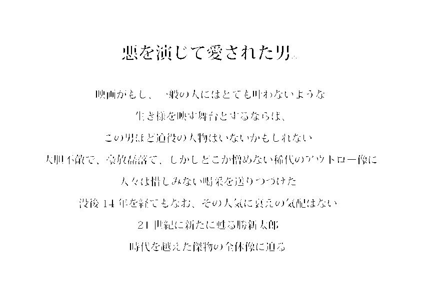 f:id:copywritism:20160207101015p:plain