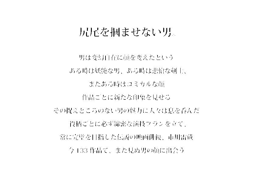 f:id:copywritism:20160207101224p:plain