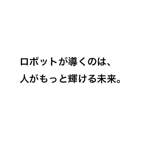 f:id:copywritism:20160506193209p:plain