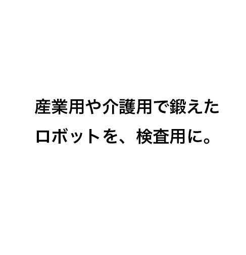 f:id:copywritism:20160506193413p:plain