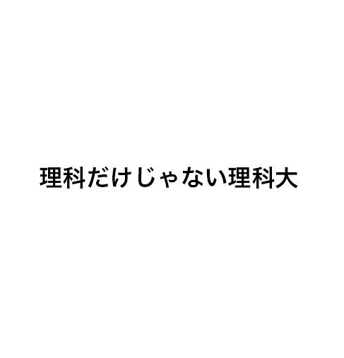 f:id:copywritism:20160506193552p:plain
