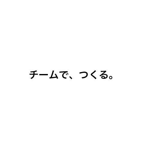 f:id:copywritism:20160506193657p:plain