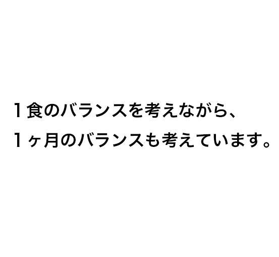 f:id:copywritism:20160506194101p:plain