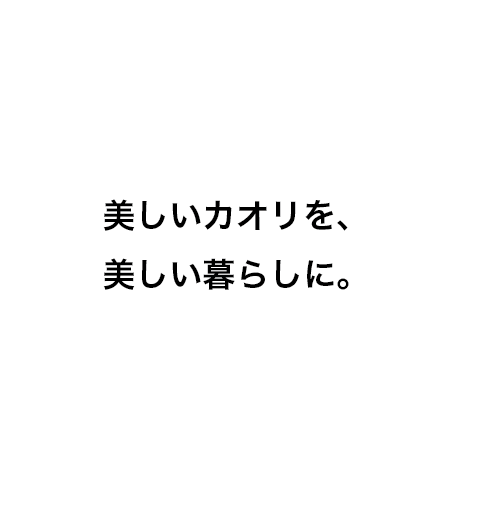 f:id:copywritism:20160506194530p:plain