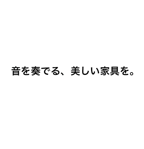 f:id:copywritism:20160506194612p:plain