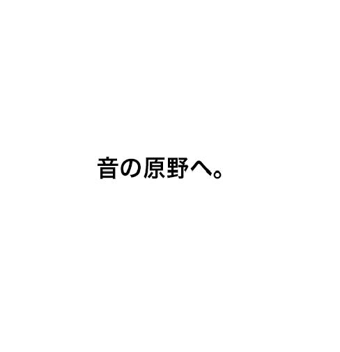 f:id:copywritism:20160506194701p:plain