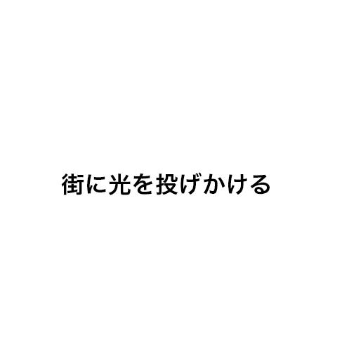 f:id:copywritism:20160506194924p:plain