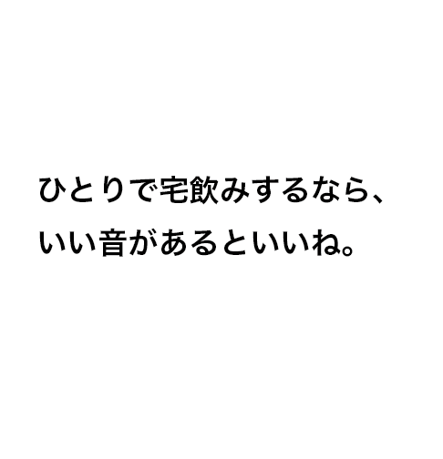 f:id:copywritism:20160506195121p:plain