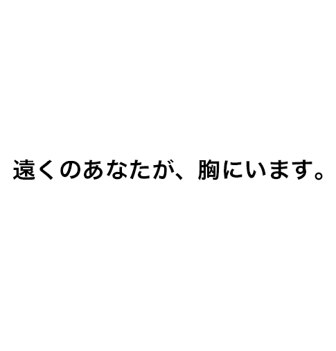 f:id:copywritism:20160506195215p:plain