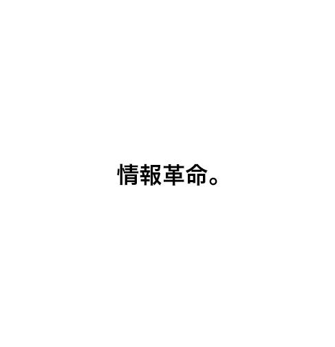 f:id:copywritism:20160506195510p:plain