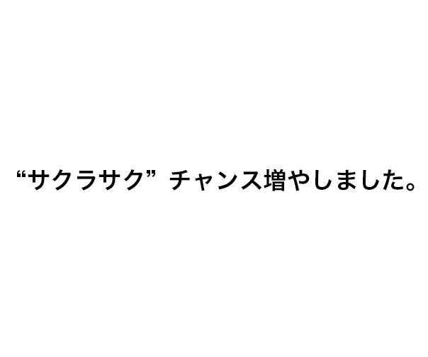f:id:copywritism:20160506195654p:plain