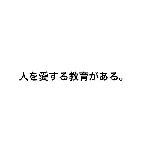 f:id:copywritism:20160506200035p:plain