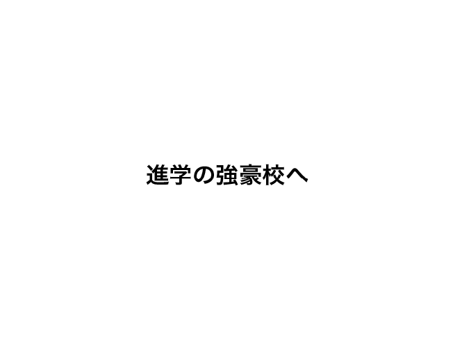 f:id:copywritism:20160506200934p:plain
