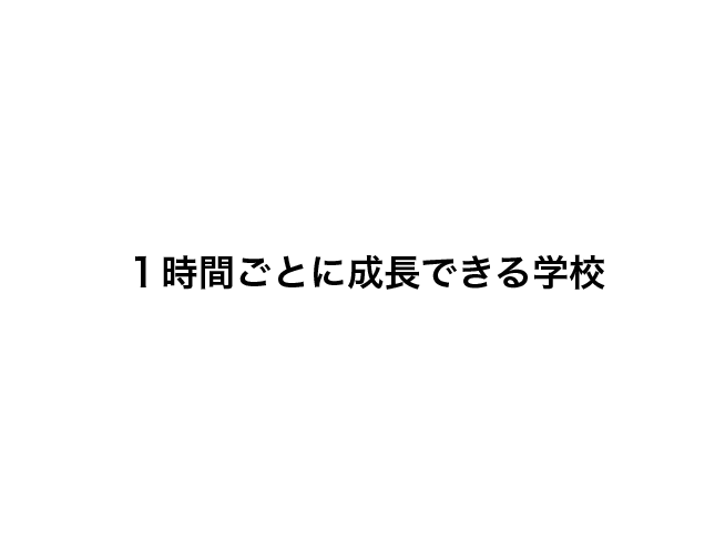 f:id:copywritism:20160506201011p:plain
