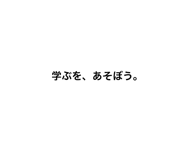f:id:copywritism:20160506201045p:plain