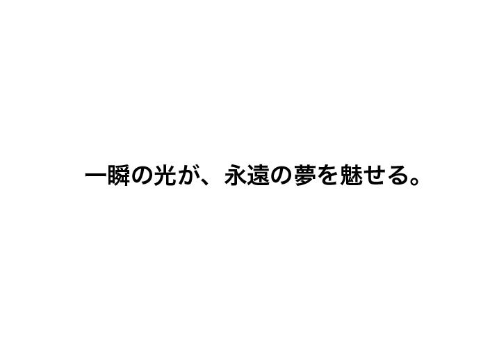 f:id:copywritism:20160506201632p:plain