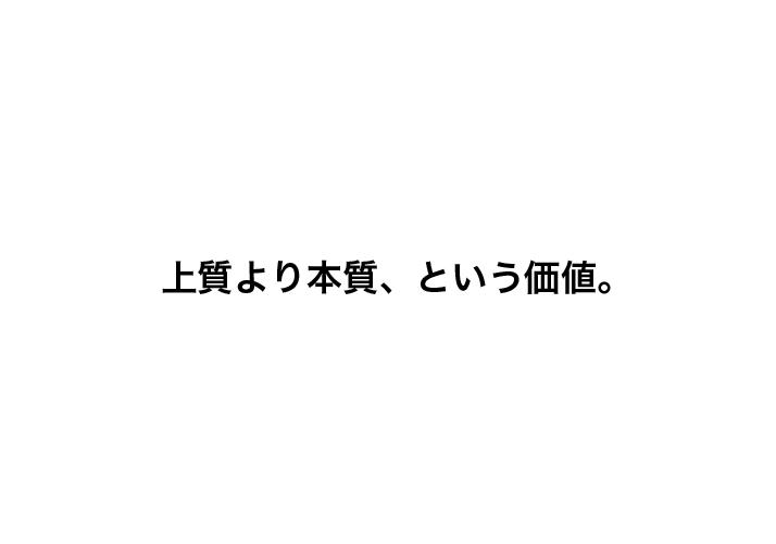 f:id:copywritism:20160506201919p:plain