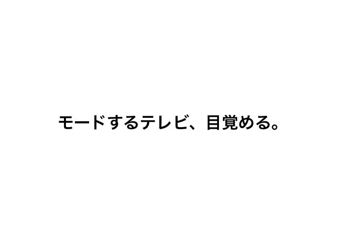 f:id:copywritism:20160507095613p:plain