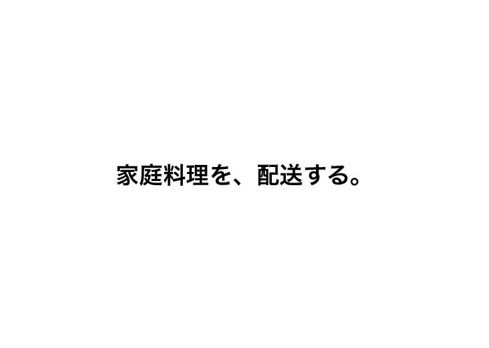 f:id:copywritism:20160802005048p:plain