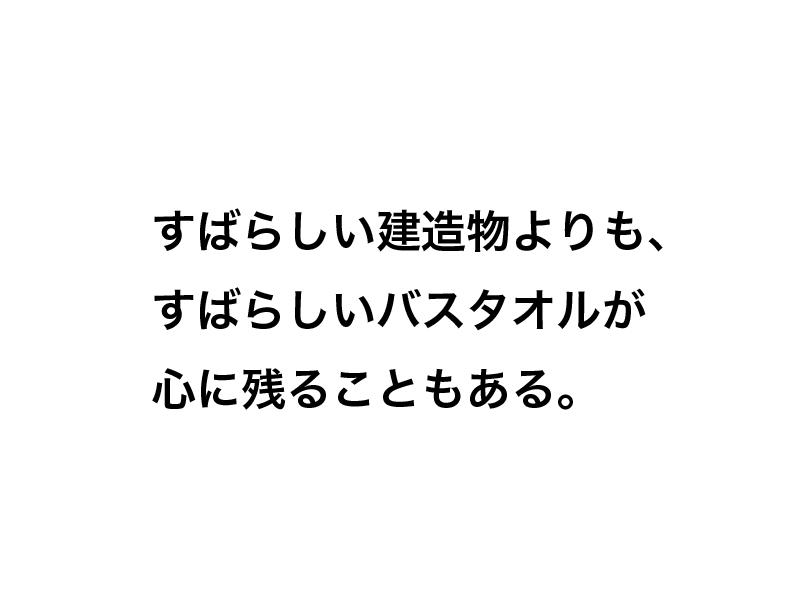 f:id:copywritism:20160816164732p:plain