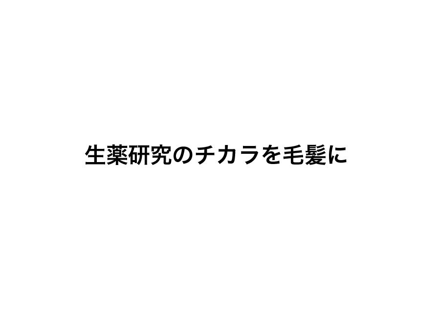 f:id:copywritism:20160905112144p:plain