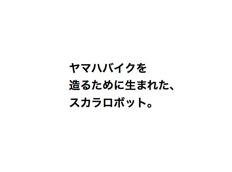 f:id:copywritism:20160922203447p:plain