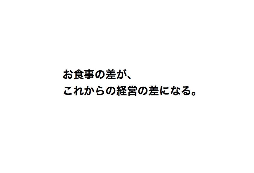 f:id:copywritism:20160928185530p:plain