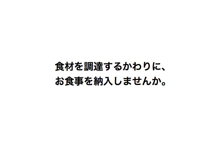 f:id:copywritism:20160928185538p:plain