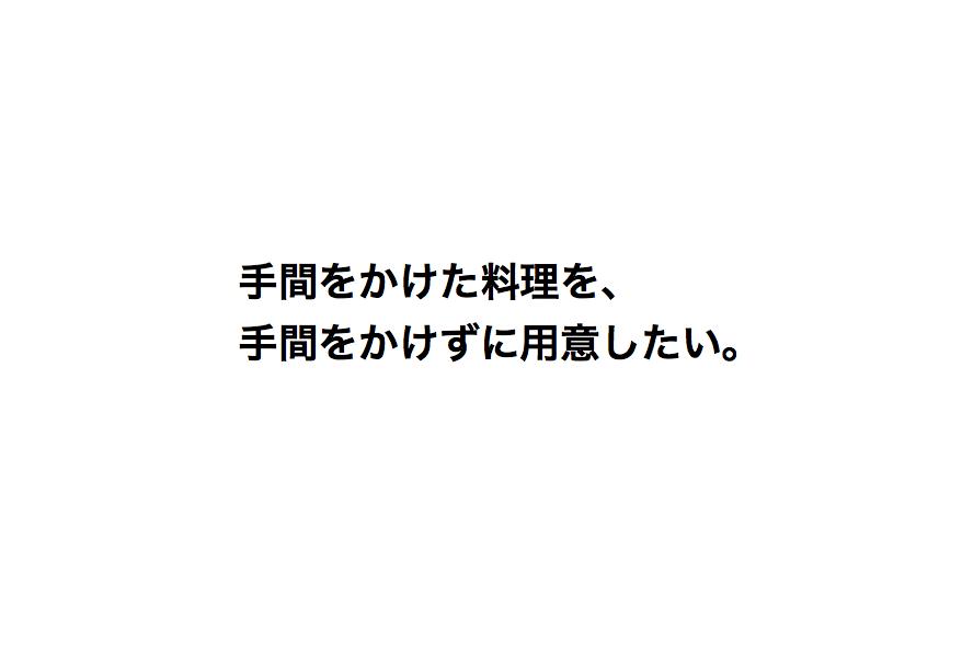 f:id:copywritism:20160928185545p:plain