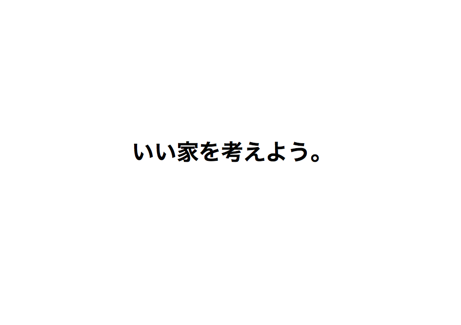 f:id:copywritism:20170803235451p:plain