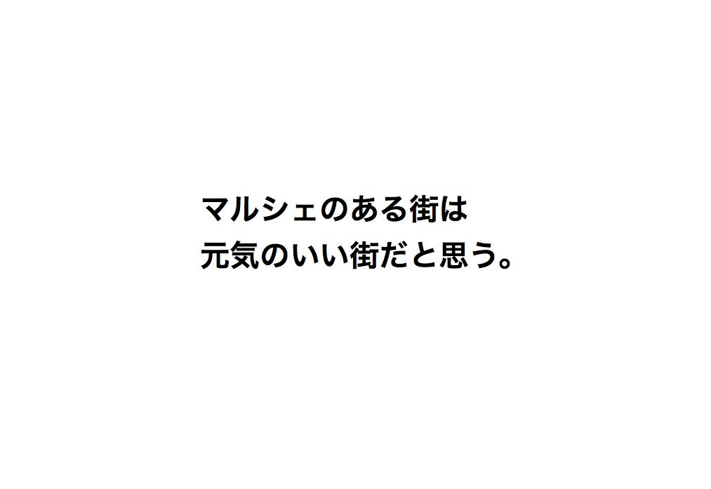 f:id:copywritism:20181012101055p:plain
