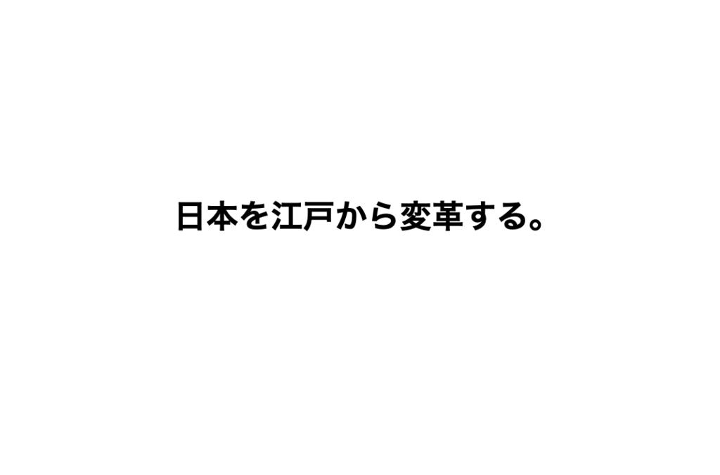 f:id:copywritism:20181213185627p:plain