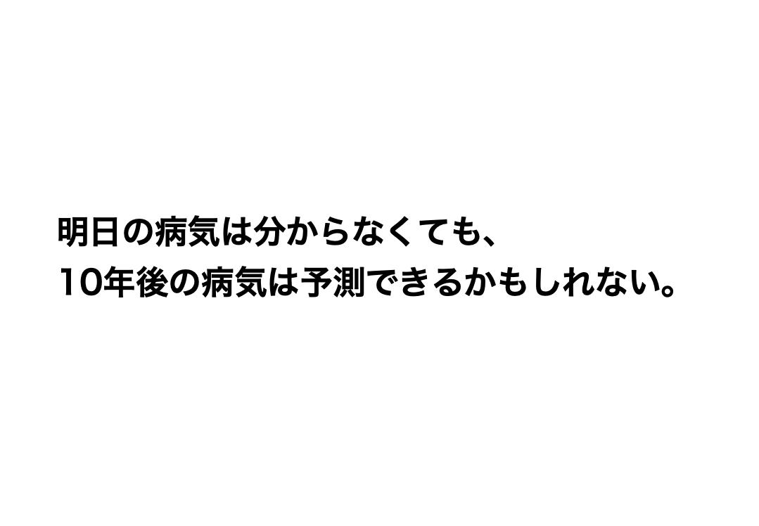 f:id:copywritism:20191022104801p:plain