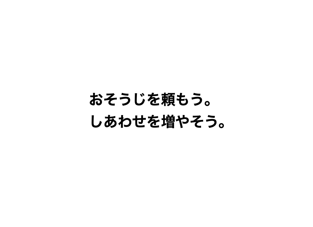 f:id:copywritism:20200303095349p:plain