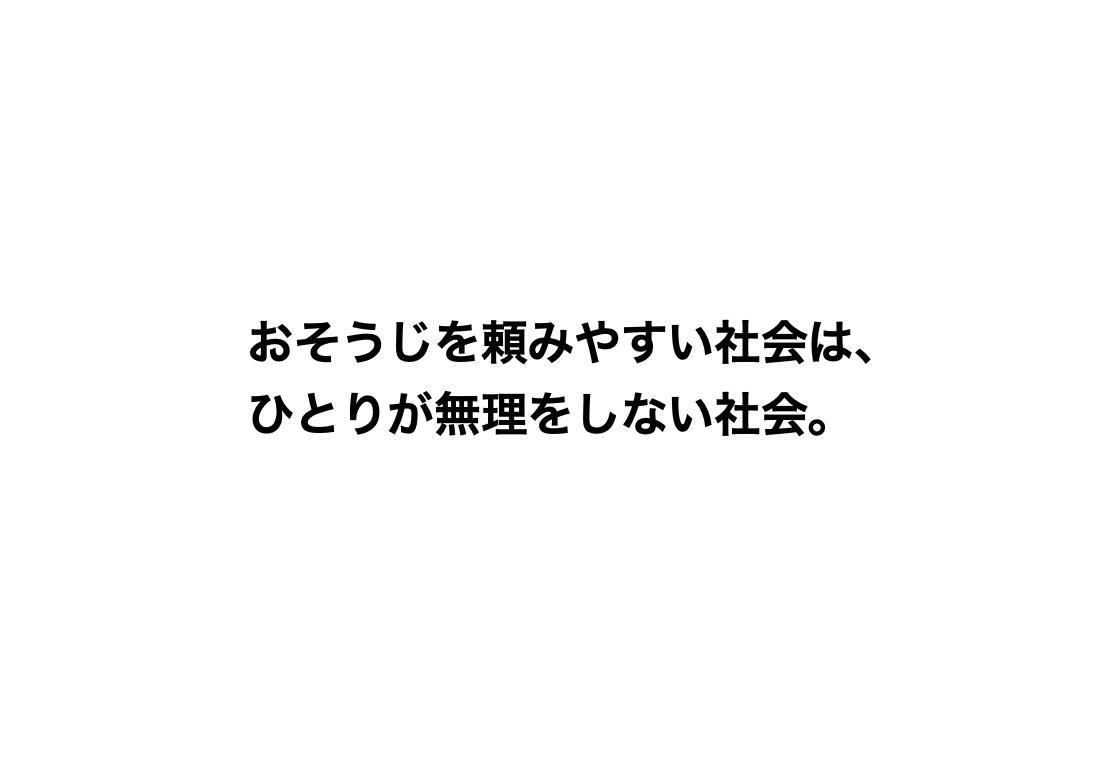 f:id:copywritism:20200309133540p:plain