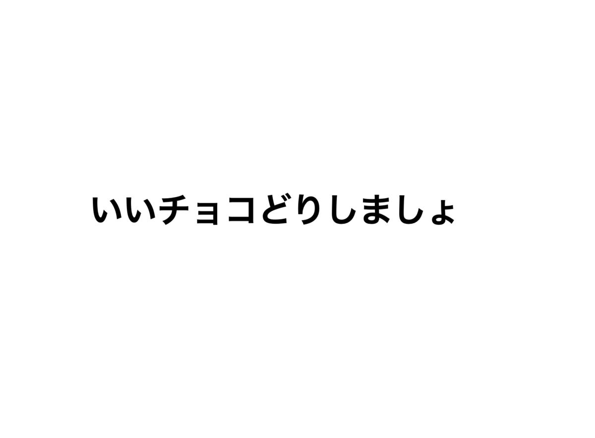 f:id:copywritism:20200915130714p:plain