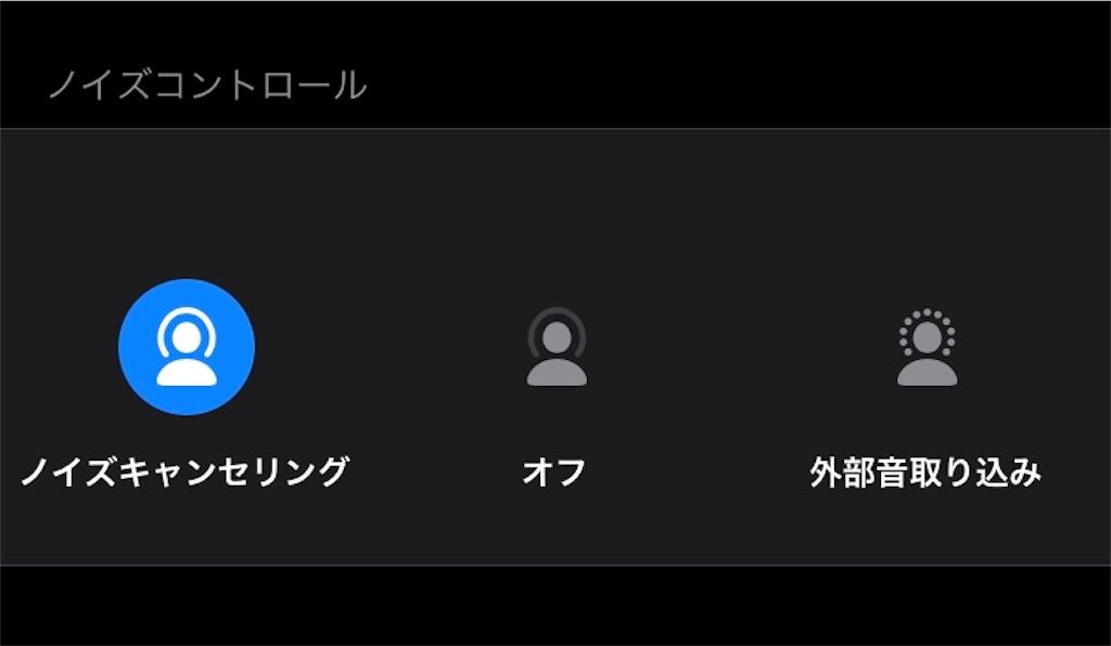 f:id:coral_y:20191203210705j:plain