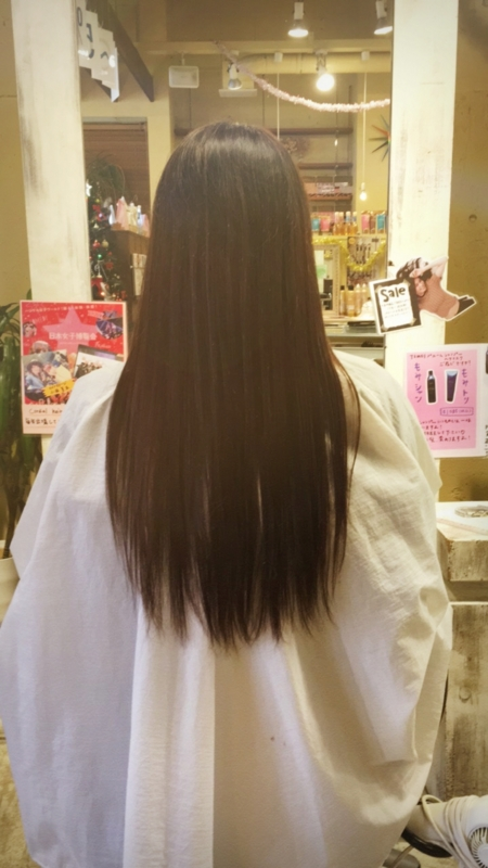 f:id:cordial-hair:20170324135808j:image
