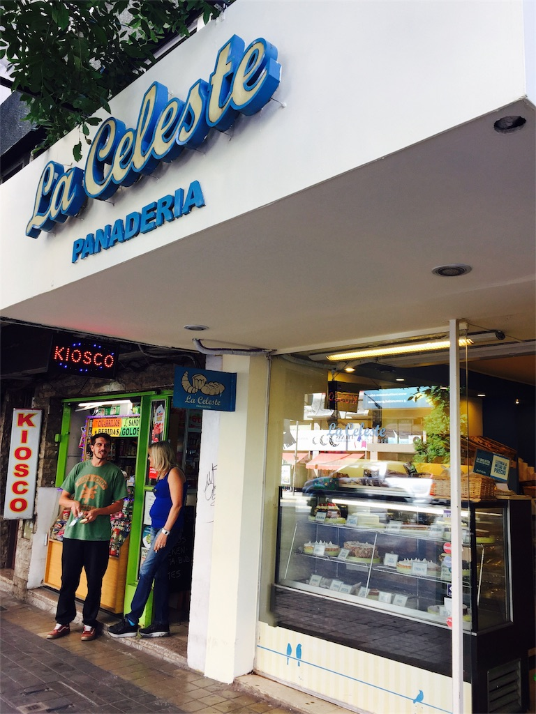 f:id:cordoba365-argentina:20170329130658j:image