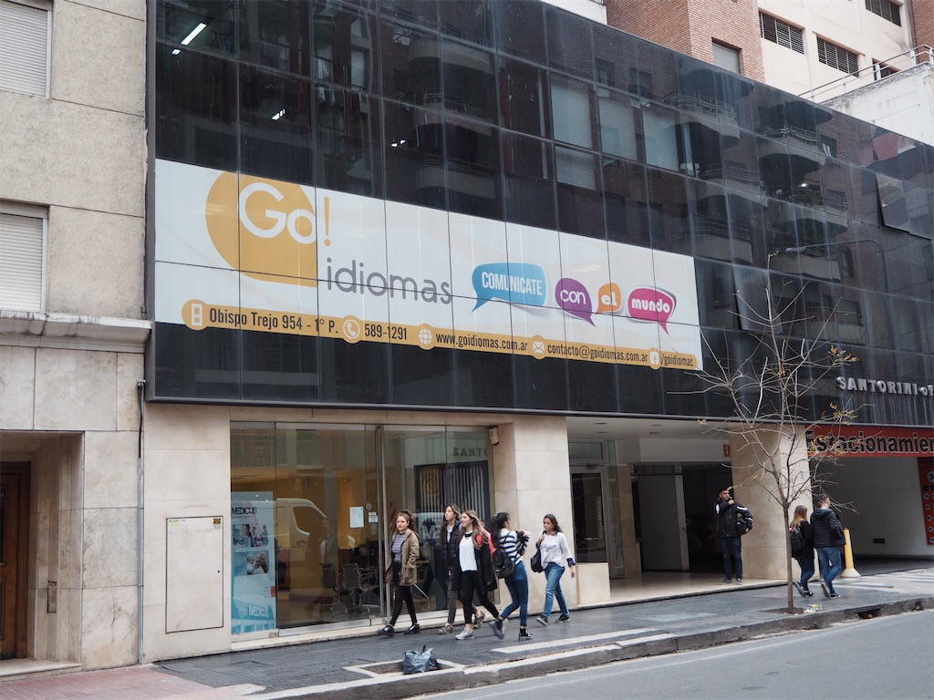 f:id:cordoba365-argentina:20170510062918j:image