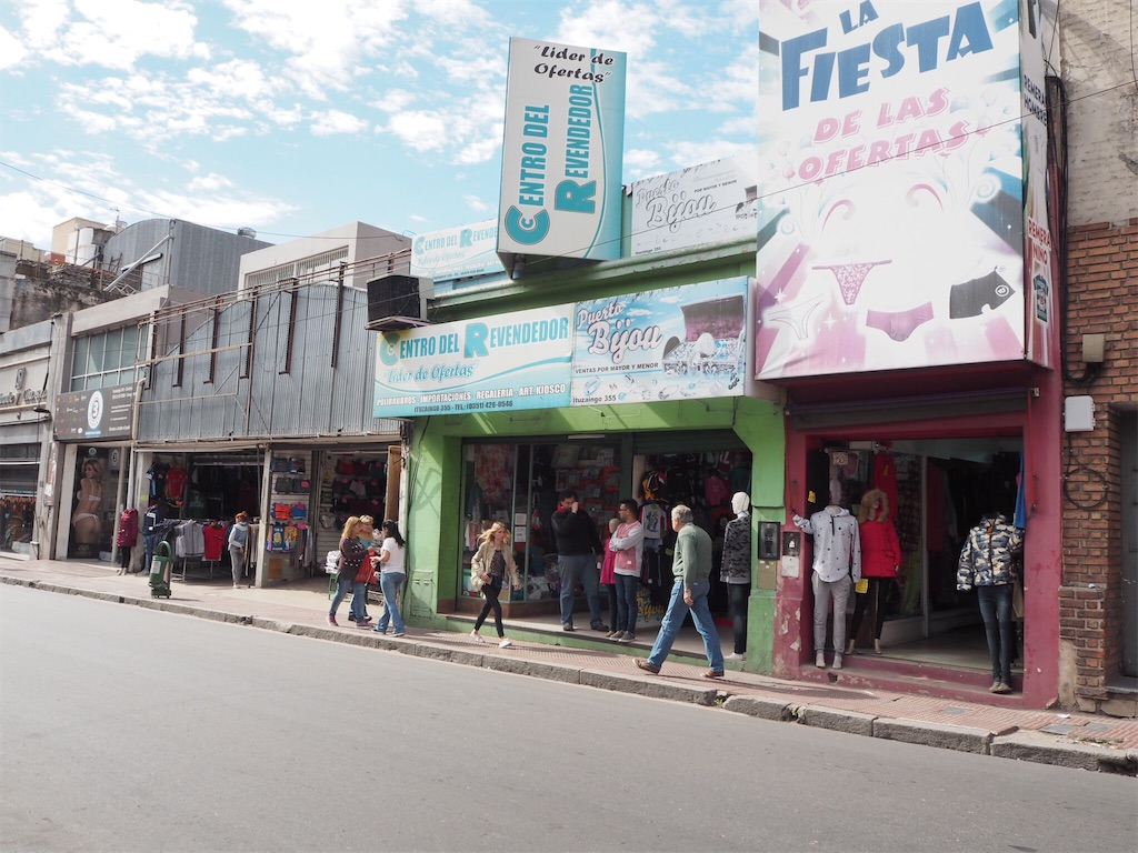 f:id:cordoba365-argentina:20170510070130j:image