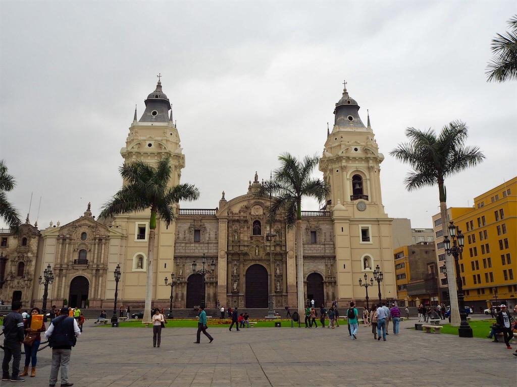 f:id:cordoba365-argentina:20170605071217j:image