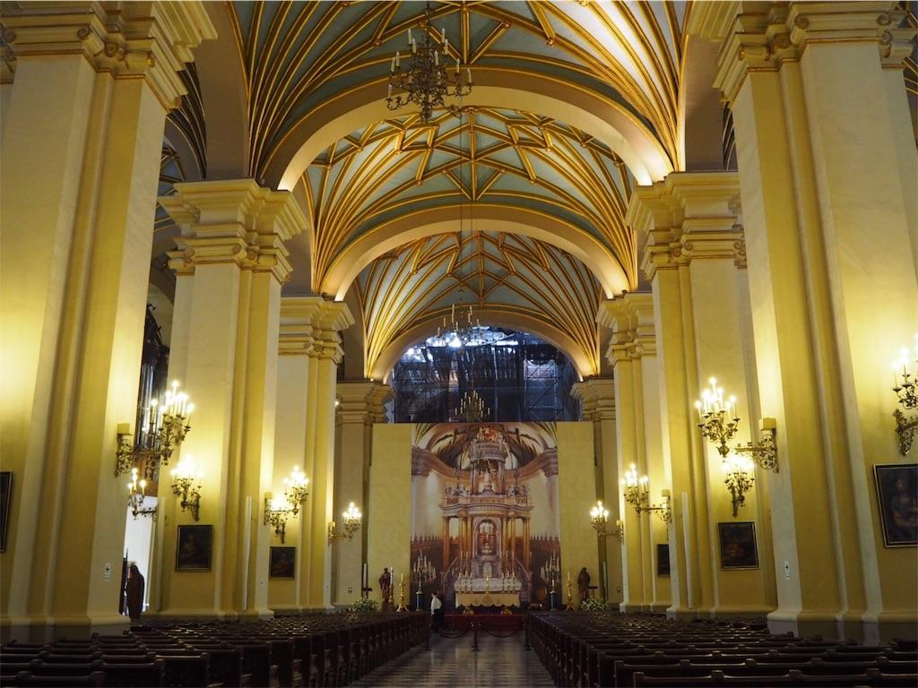 f:id:cordoba365-argentina:20170605071238j:image
