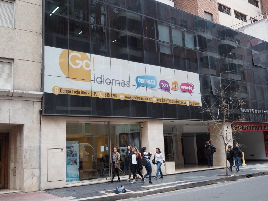 f:id:cordoba365-argentina:20170626081047j:plain
