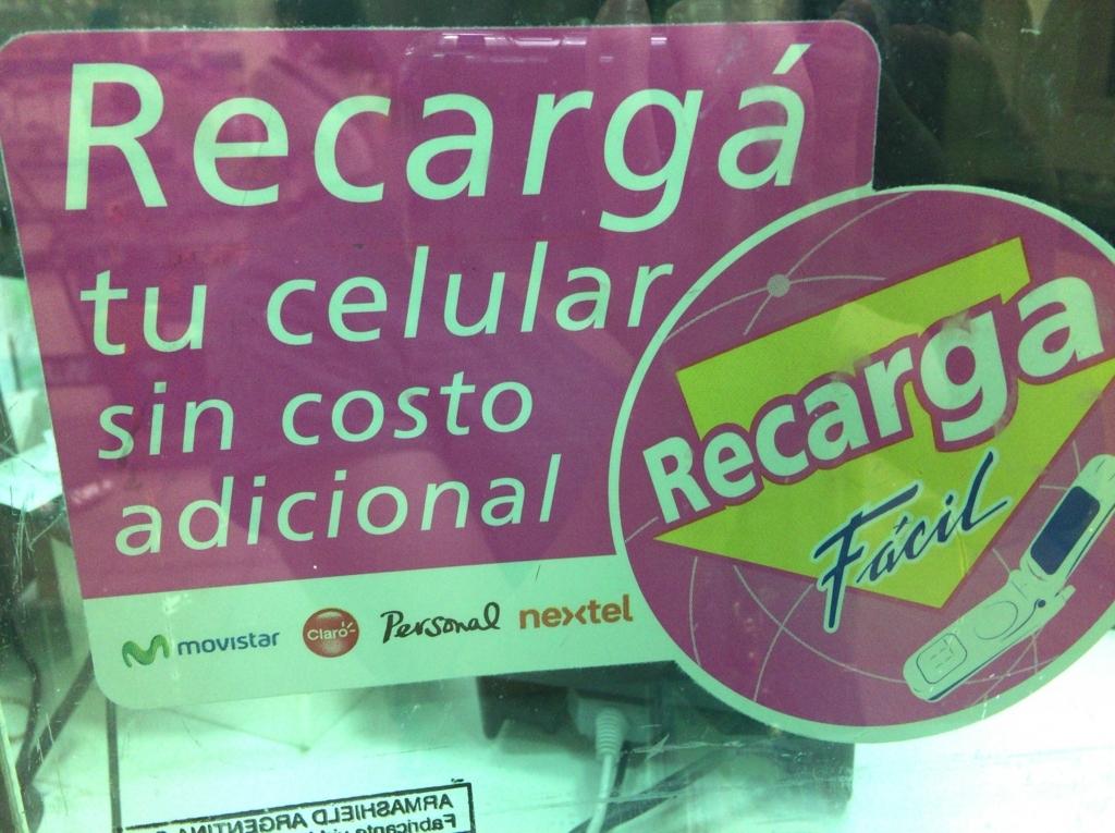 f:id:cordoba365-argentina:20170704033846j:plain