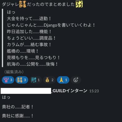 f:id:cordx56:20210910183606p:plain